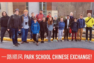 Featured News: Upper School Students Depart for Beijing as Part of Chinese Exchange Program
