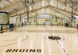 Photo: Three full-sized basketball courts, including the L. Brooks Lakin Performance Court, are the heart of the Athletic Center.